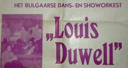 lduwell